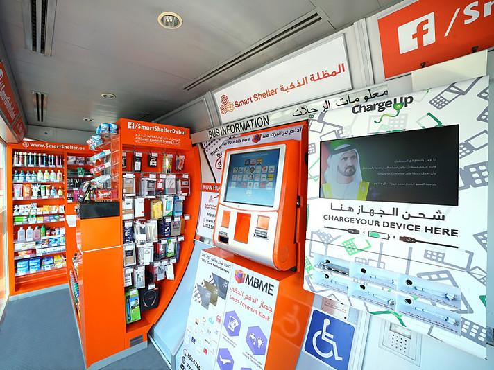 Smart City Bus Shelter Dubai